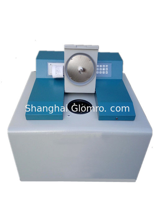 Laboratory Scale Oxygen Bomb Calorimeter With Fault Self Tuning Function